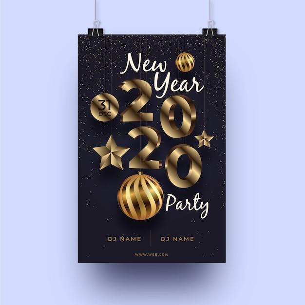 Реалистичная новогодняя вечеринка, флаер Бесплатные векторы