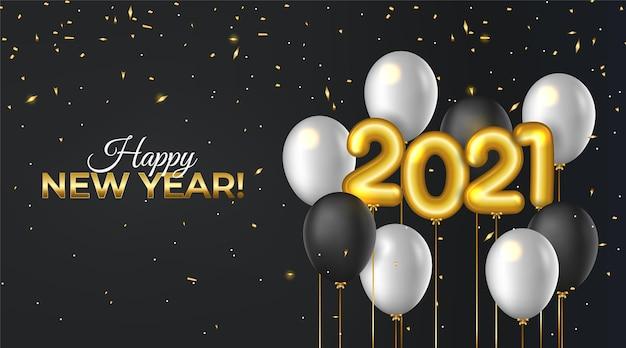 現実的な新年2021年の背景 無料ベクター