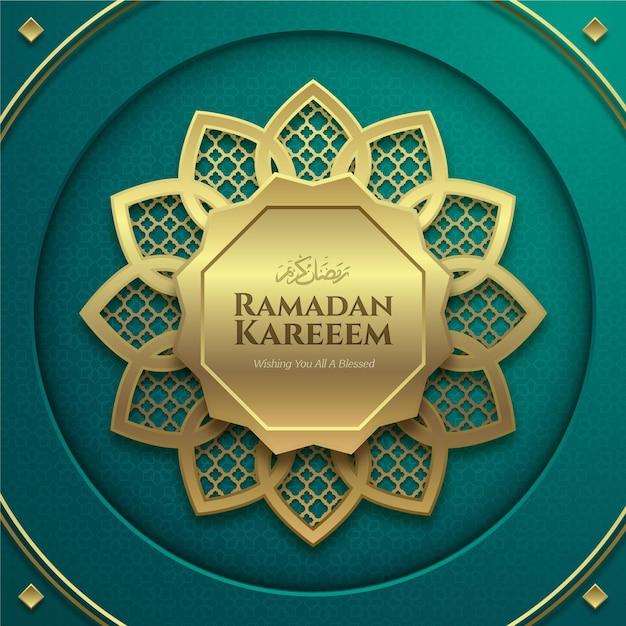 Реалистичная иллюстрация рамадан карим Бесплатные векторы