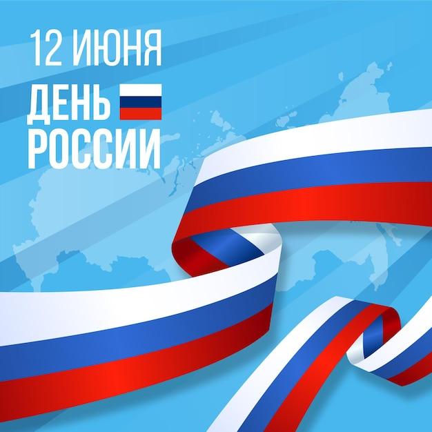 Реалистичный день россии и флаг Premium векторы