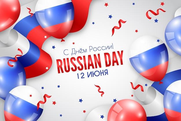 現実的なロシアの日の背景 無料ベクター