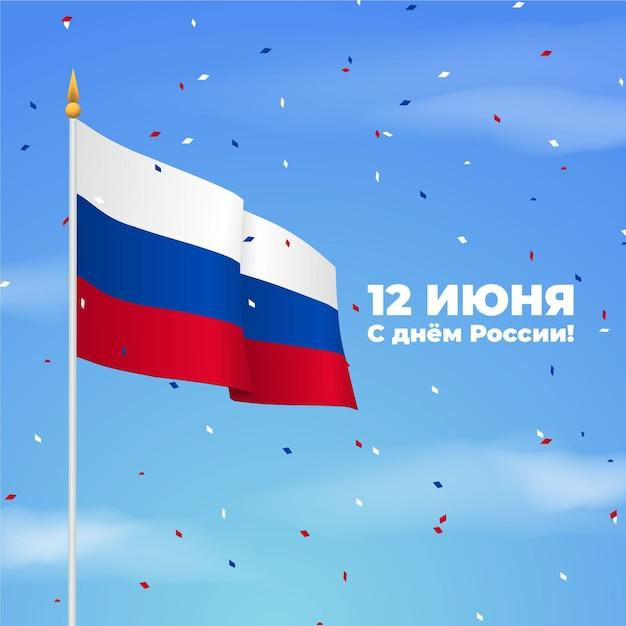 現実的なロシアの日のお祝い 無料ベクター