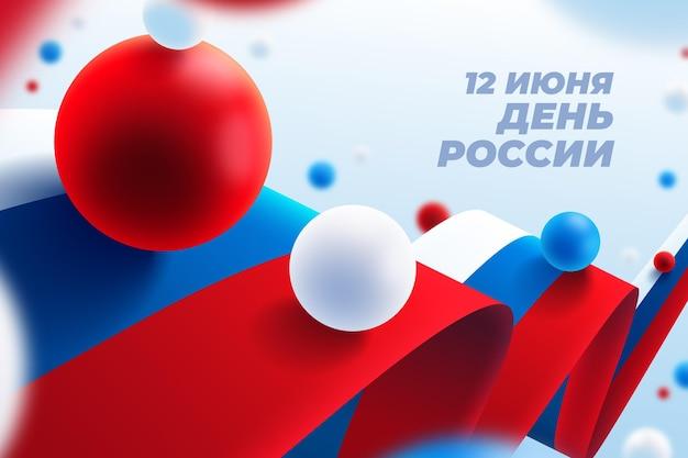 現実的なロシアの日のコンセプト Premiumベクター