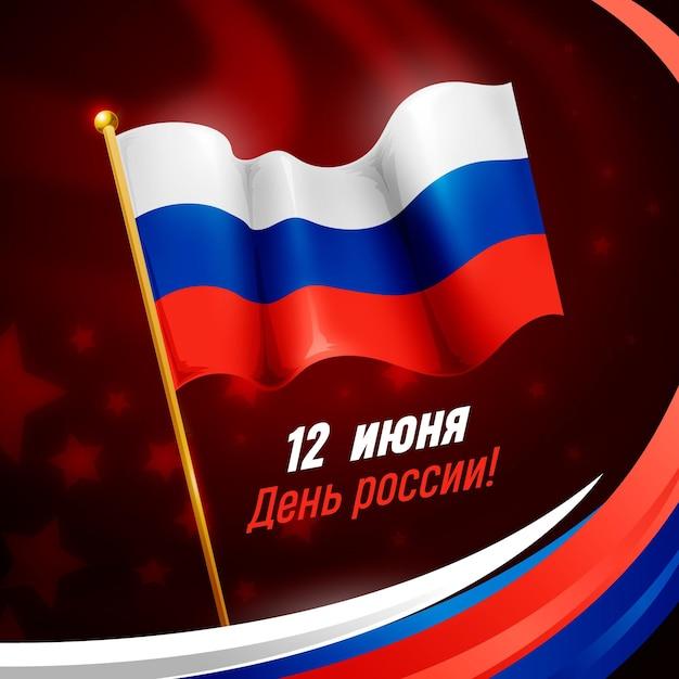 Realistic russia day concept Free Vector