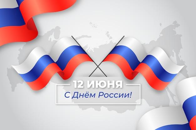 現実的なロシアの日のコンセプト 無料ベクター
