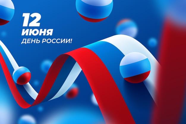 Реалистичная концепция дня россии Бесплатные векторы