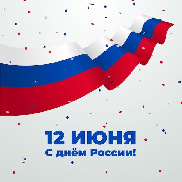 現実的なロシアの日の旗 無料ベクター