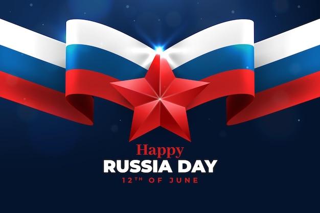 現実的なロシアの旗と星 無料ベクター