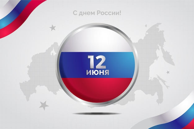 リアルなスタイルのロシアデーイベント 無料ベクター