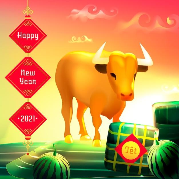 Tet realistico con toro e anguria Vettore gratuito