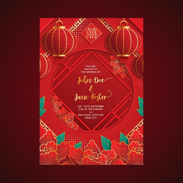 Realistic wedding invitation template in chinese style Free Vector
