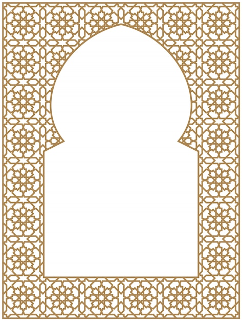 Rectangular frame of the arabic pattern of three by four blocks in golden color. Premium Vector