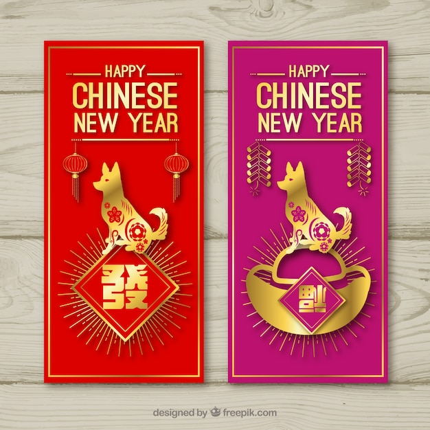 red and purple chinese new year banner design stock images page everypixel