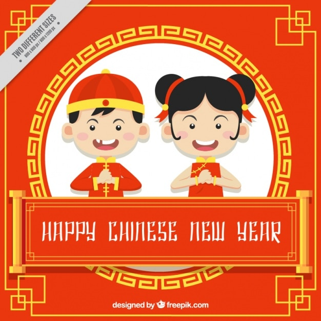 Red and yellow chinese new year background with cheerful children Free Vector