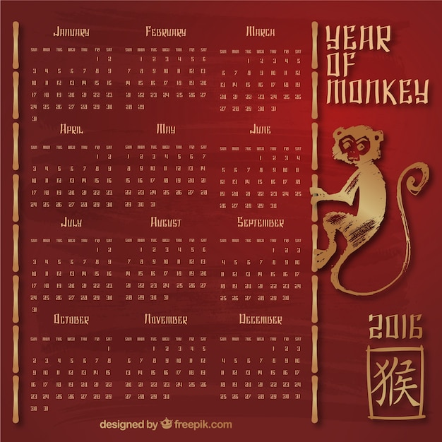 Red Chinese Calendar Year of the Monkey 2016