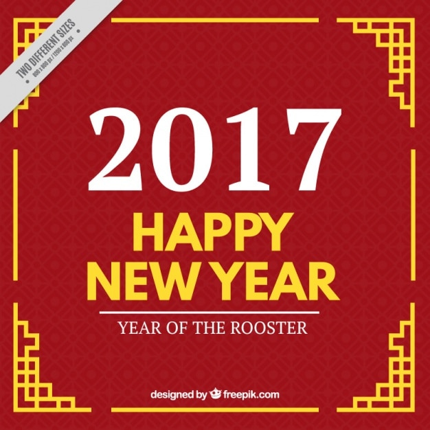 Red chinese new year 2017 background with abstract decoration