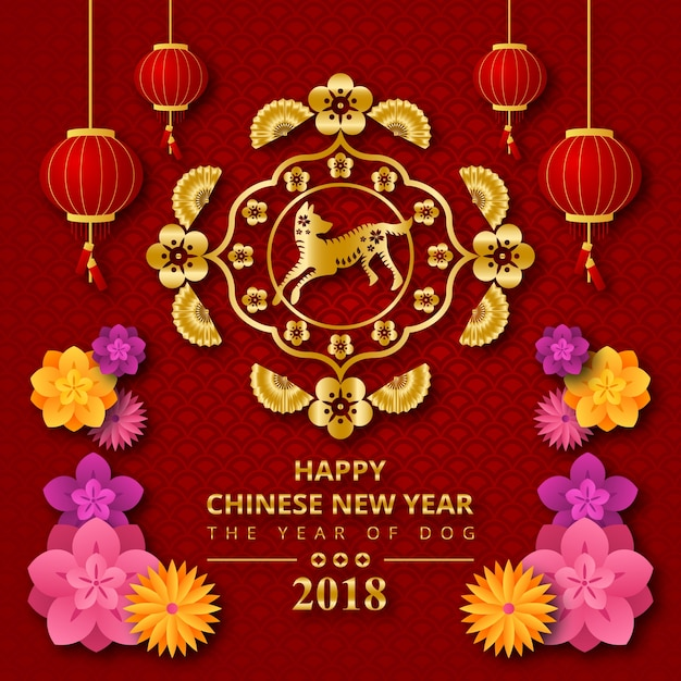 red chinese new year 2018 year of dog paper art banner and card design template premium