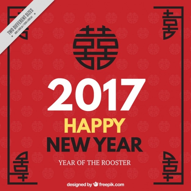 Red chinese new year background 2017 with abstract shapes