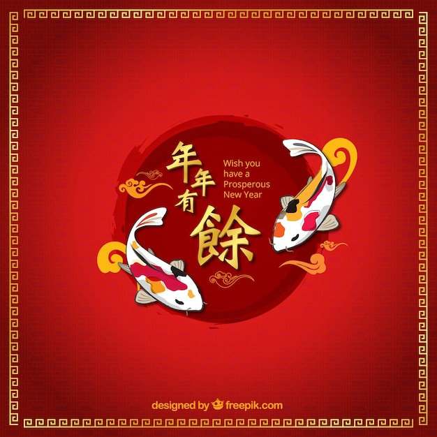 red chinese new year background free vector