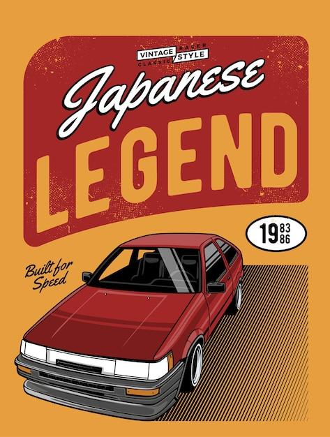 Red classic japanese legend car Premium Vector