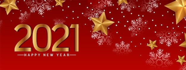 Colore rosso felice anno nuovo 2021 banner design Vettore gratuito