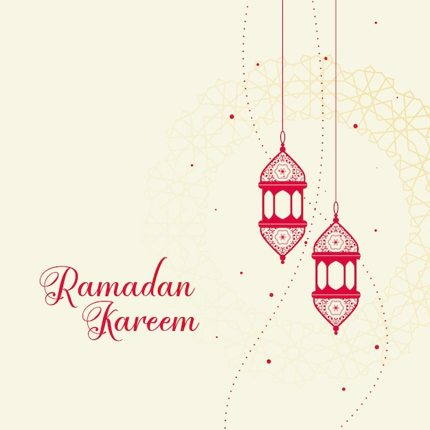 Red Decorative Islamic Lantern Vector Free Download