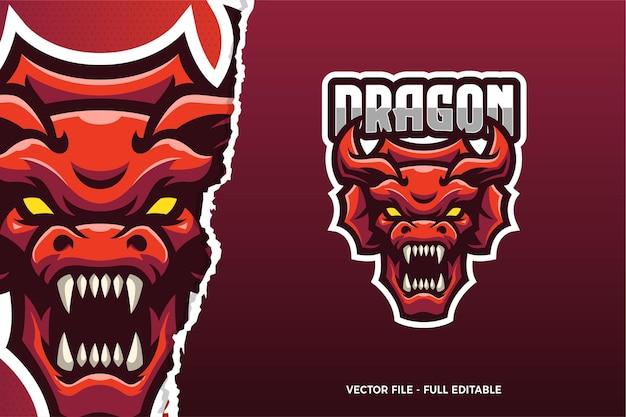 レッドドラゴンeスポーツゲームのロゴテンプレート Premiumベクター
