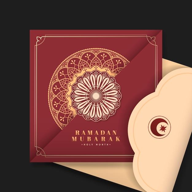 Red eid mubarak postcard Free Vector