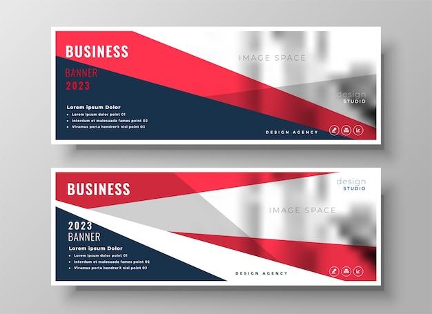赤い幾何学的なビジネスのfacebookカバーテンプレートデザイン 無料ベクター