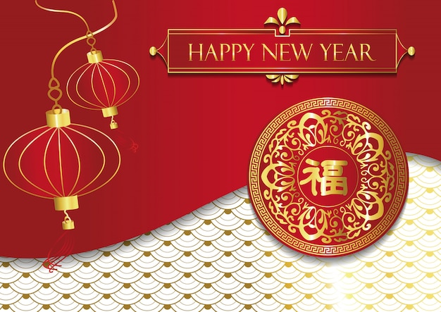 Red gold chinese card with lantern Premium Vector