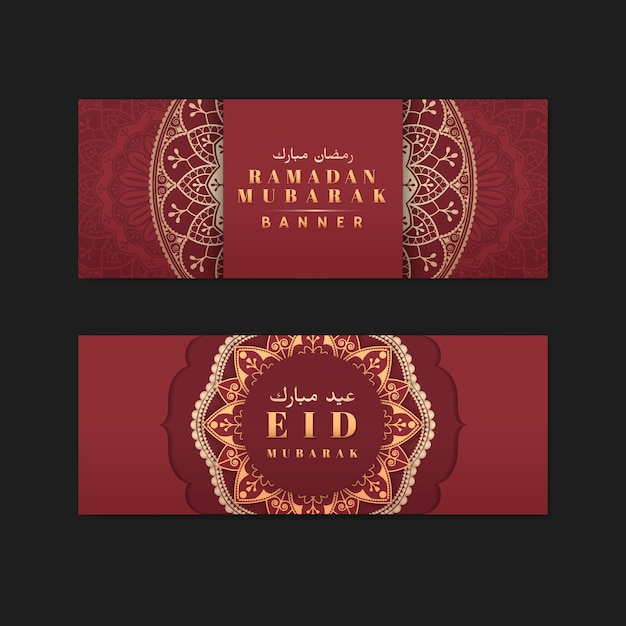 Red and gold eid mubarak banners vector set Free Vector
