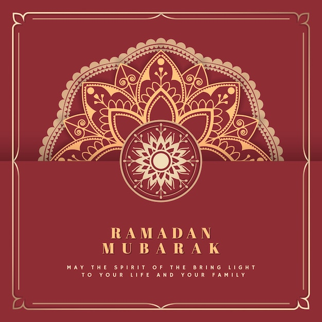 Red and gold eid mubarak postcard vector Free Vector