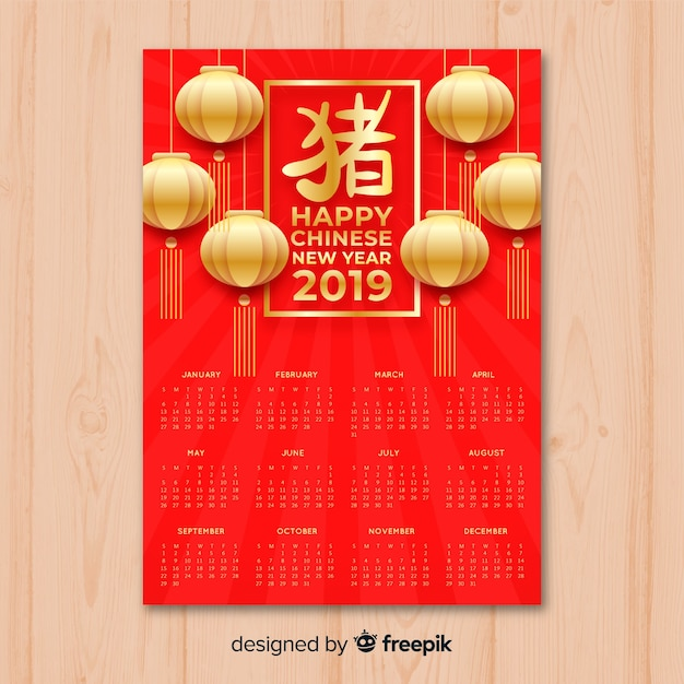Red & golden chinese new year 2019 calendar Free Vector