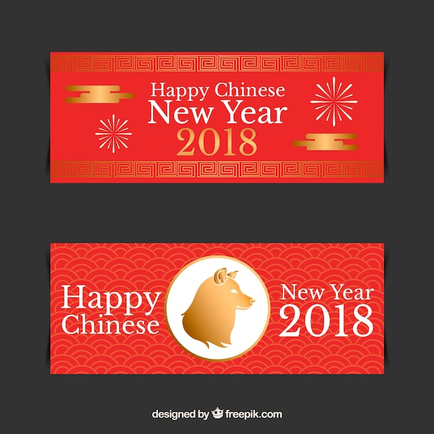 Red & golden chinese new year\ banners