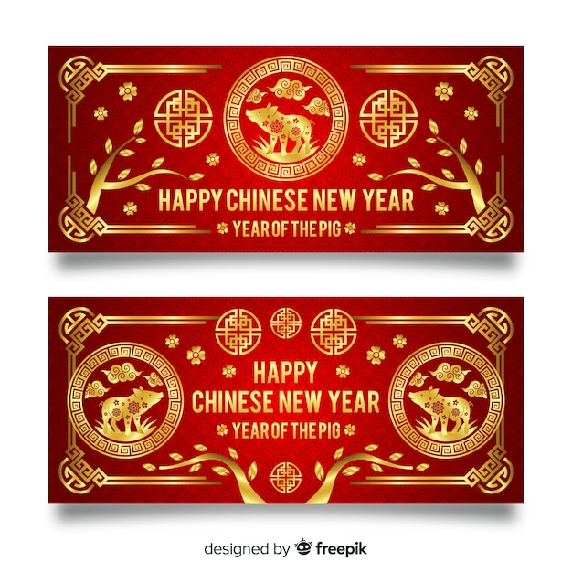 Red and golden chinese new year banners Free Vector
