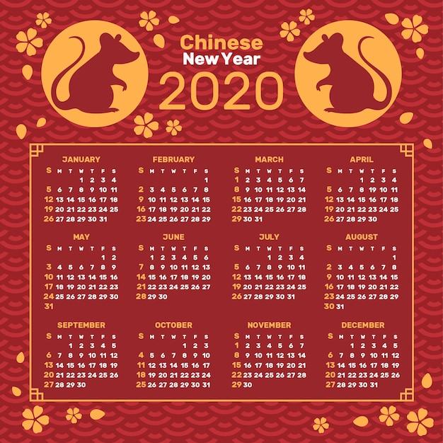 Красный и золотой китайский новогодний календарь Бесплатные векторы