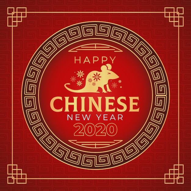 Red & golden chinese new year Free Vector