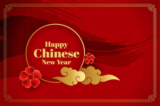 Red happy chinese new year golden Free Vector