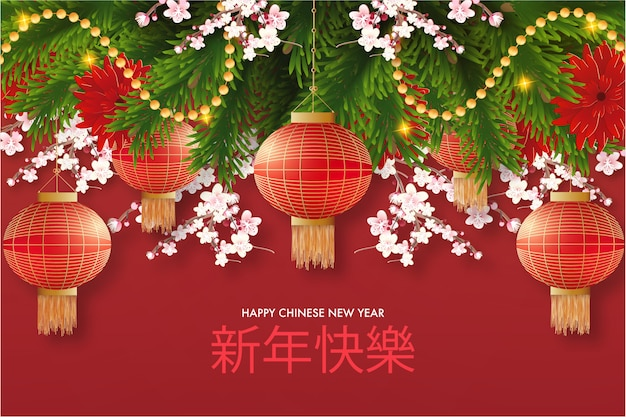 Red happy chinese new year realistic background Free Vector