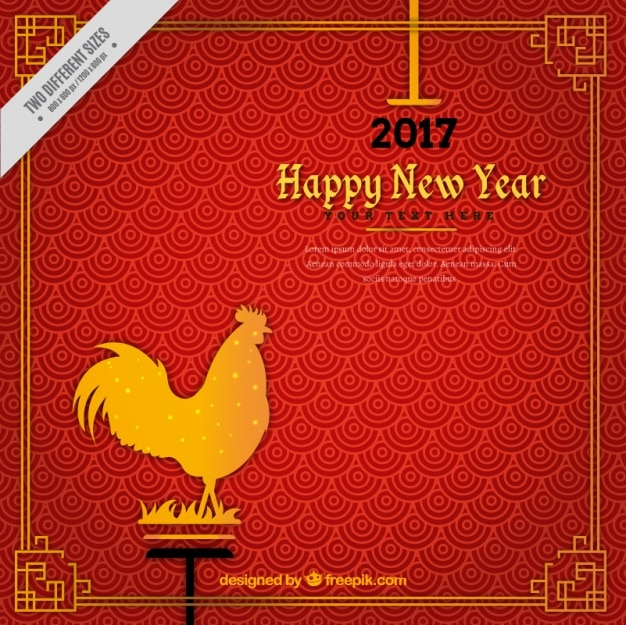 Red new year 2017 background golden\ rooster
