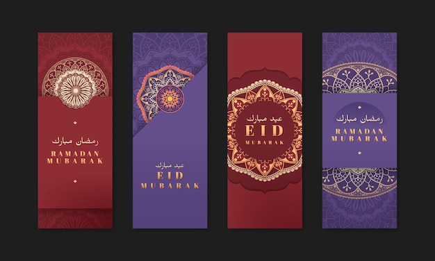 Red and purple eid mubarak banners vector set Free Vector