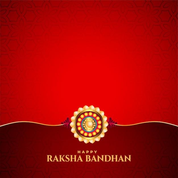 Carta rossa di festival indiano bandhan di raksha Vettore gratuito
