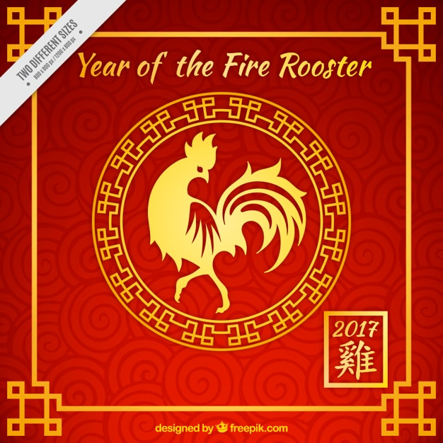 Red rooster new year background with golden details Free Vector