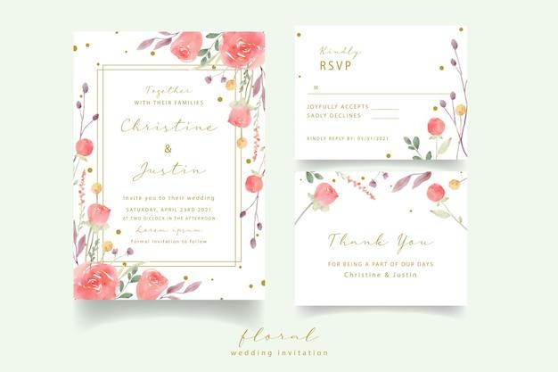 赤いバラの水彩結婚式の招待状 無料ベクター