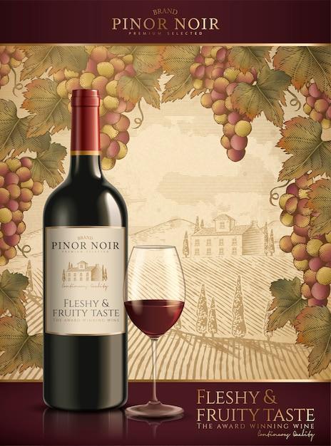 Реклама красного вина, мясистое и фруктовое вино на иллюстрации, изолированной на гравюре на фоне виноградника Premium векторы