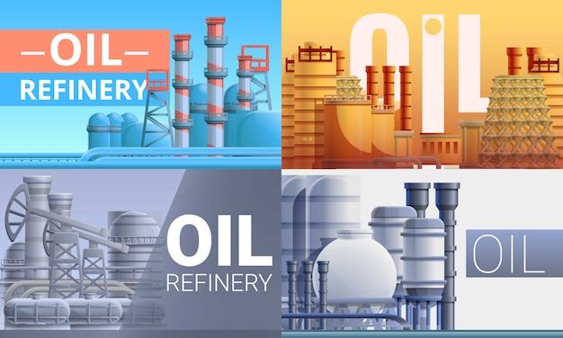 製油所植物イラストセット、漫画のスタイル Premiumベクター