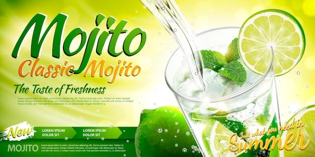 ガラスのカップ、ライム、ミントの要素に飲み物を注ぐ、さわやかなモヒート広告 Premiumベクター