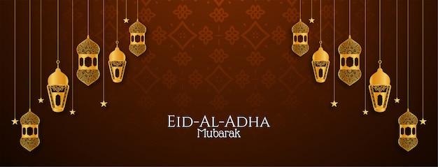 Religious decorative eid al adha mubarak banner design Free Vector