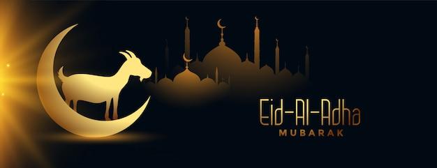 Религиозное знамя праздника eia al adha mubarak Бесплатные векторы
