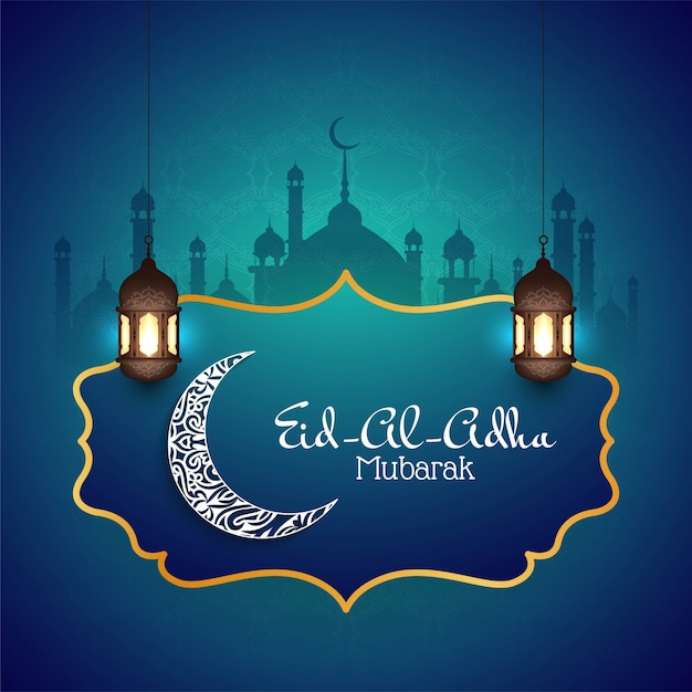 Religious eid al adha mubarak decorative background Free Vector